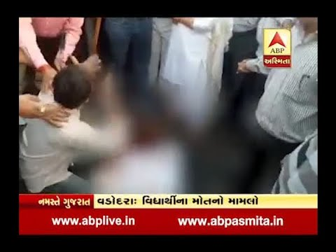 Student Died In ST Bus Accident In Vadodara
