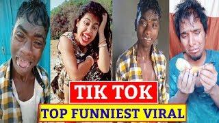 Tik Tok Funny Video | Funny Tik Tok Compilation | Tik Tok Viral Crying Video | Tik Tok Ban in India