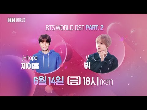 [BTS WORLD] OST Part.2 - A Brand New Day (J-Hope & V - Taehyung)