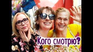 Блогеры, которых я смотрю! Путешествуем с Наталией Дубровой и Татьяной Комаровой!