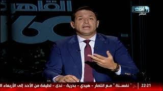 أحمد سالم: ليه بقينا نعشق جلد الذات!