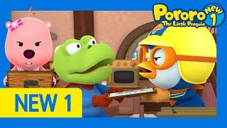 Ep20 Loopy's Ruined Picture | Who ruined Loopy's picture?! | Pororo HD | Pororo New1