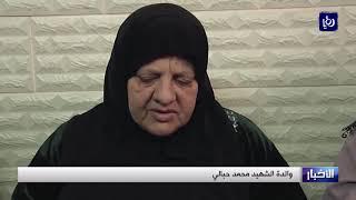 جيش الاحتلال يقتل شاباً من ذوي الإعاقة بشكل متعمد - (4-12-2018)