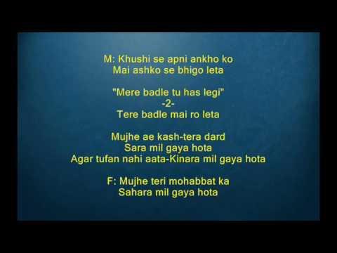 Mujhe teri mohabbat ka - Aap Aye Bahaar...