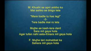 Mujhe teri mohabbat ka - Aap Aye Bahaar Ayee 1971 - Full Karaoke