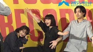 小松菜奈&門脇麦をダブル主演に迎え、更に成田凌と今の映画界最旬キャ...