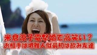 月額36万円レポートはこちら↓ http://tuk-tuki.com/registration.html ...