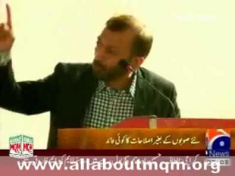 Creation of new administrative units endorsed: Farooq Sattar