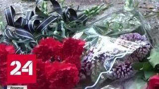 Убийство Моторолы в ДНР расценили как объявление войны