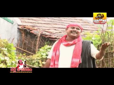 Palle Jaanapadam || Telangana Folk Video Songs