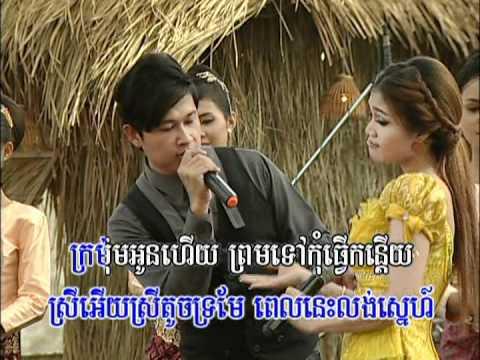 Bopha vol #113 ,Happy Khmer New Year 2012 ,all 3 songs .