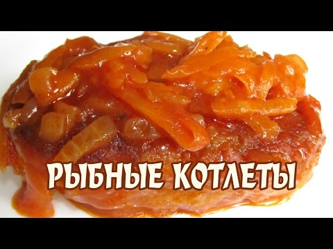 Котлеты из тилапии – очень вкусно! - рецепт