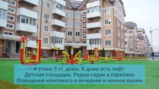 Продам.  г. Буча ул. Б. Гмыри 4 этаж 9 эт. дома.(, 2016-11-16T08:31:01.000Z)