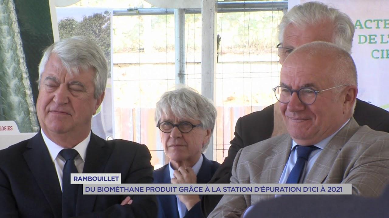 Yvelines | Rambouillet : du bio méthane produit grâce à la station d'épuration