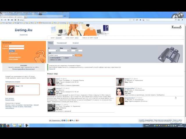 Dating.ru :: Канал о сайте знакомств №001