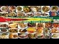 Guyanese Foods (Cuisines)