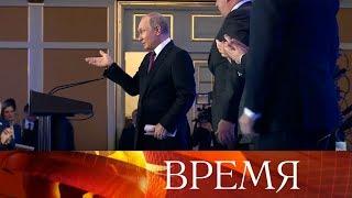 Об амнистии капитала Владимир Путин говорил с представителями крупного бизнеса на съезде РСПП.