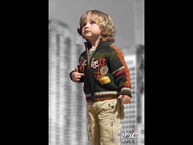 8e867647d30bd أجمل ملابس أطفال 2018 اولاد شتوية - With Loop Control - YouTube for ...