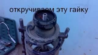 Как заменить переднюю стойку на Ауди 80 Б4Audi 80 B4