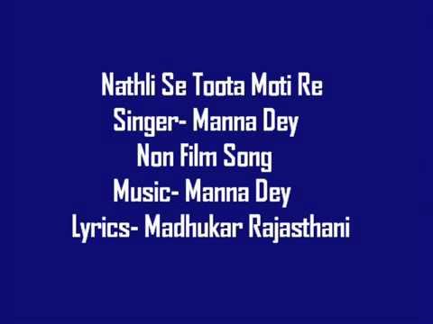 Madhukar Rajasthani Urdu Song Nathlee Se Toota Moti Re Singer Manna Dey