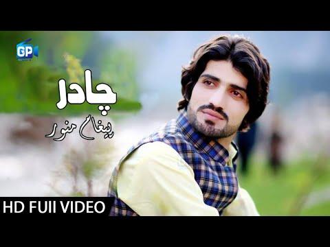 Pashto New Song 2018 | Da Sitaro Ye Pa Sar Kary Speen - Paigham Munawar Pashto Afghani song 2018 hd