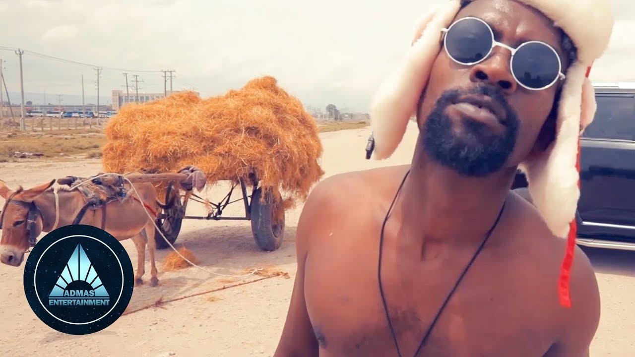 Comedian Thomas - Nizret ንዝረት (Amharic)