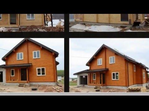Строительство домов из бруса Нижний Новгород.Клееный профилированный брус,#деревянныедомаМогута