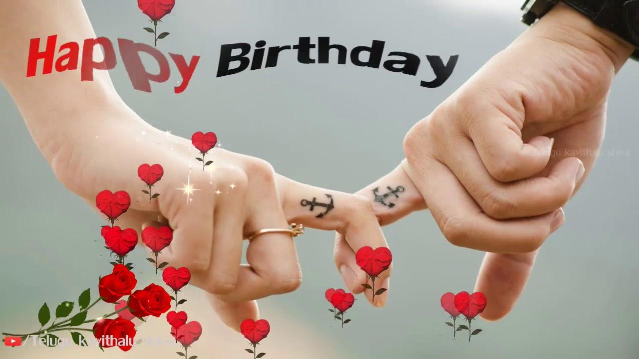 Birthday Wishes For Wife Whatsapp Status Bday Wish