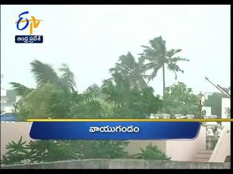 Andhra Pradesh 18th October 2017 Ghantaravam 9 AM News Headlines
