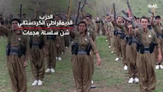 تجدد المعارك بين حرس إيران الثوري واكراد إيرانيين عند حدود كردستان