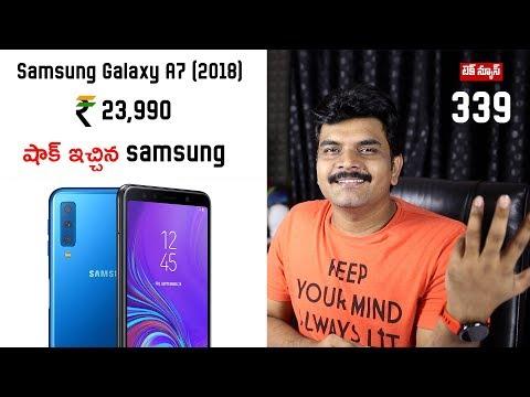 technews 339 Samsung Galaxy A7 2018 , Oneplus 6T Fake Image, Ms Office 2019, Vivo v11 Etc..