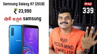 technews 339 Samsung Galaxy A7 2018 , Oneplus 6T Fake Image, Ms Office 2019, Vivo v11 Etc..