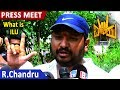 Director R.Chandru Speech About | I Love U | Kannada New Movie | Upendra |SIRI TV