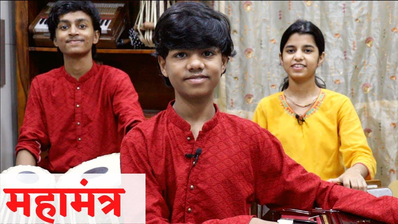हरे कृष्ण हरे कृष्ण कृष्ण कृष्ण हरे हरे  || Ayachi Thakur , Maithili Thakur , Rishav Thakur