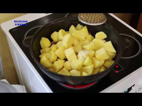 картошка тушёная со свининой рецепт пошагово