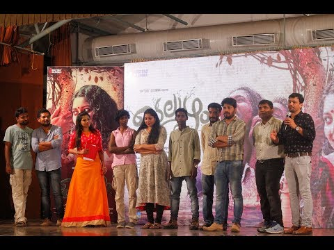 Udalaazham Audio Launch
