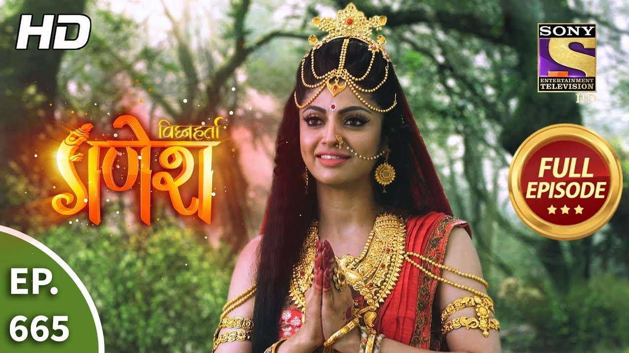 Download Vighnaharta Ganesh - Ep 665 - Full Episode - 9th March, 2020