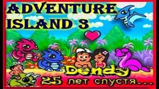 Adventure Island 3 полное прохождение | Dendy | NES