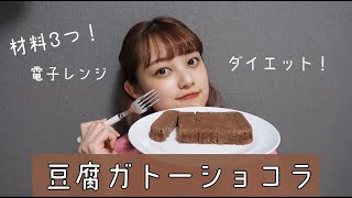 ショコラ 第3話