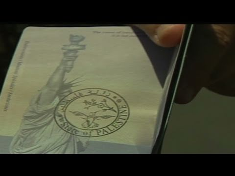 Artist's Palestinian Passport Stamp
