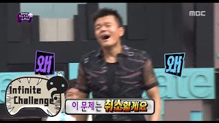 [Infinite Challenge] 무한도전 - Park Jin-young, real-whine at crisis of drop out! 20150808