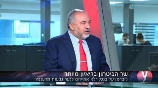 שר הביטחון אביגדור ליברמן: