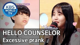 Excessive prank [Hello Counselor/ENG, THA/2019.08.26]