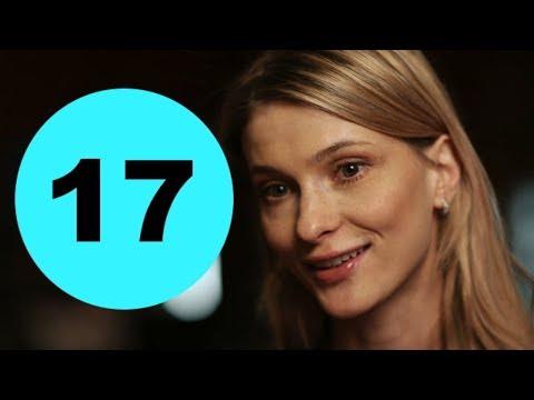 Тест на беременность 2 сезон 17 серия - анонс и дата выхода