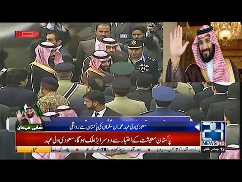Saudi Prince Salman Gives Big Farewell Hug to PM Imran Khan