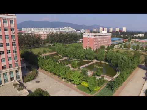 Aerial Photography of  Beijing University of Chemical Technology