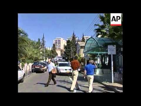 ISRAEL: US DIPLOMAT ROSS PEACE ACCORD VISIT (2)