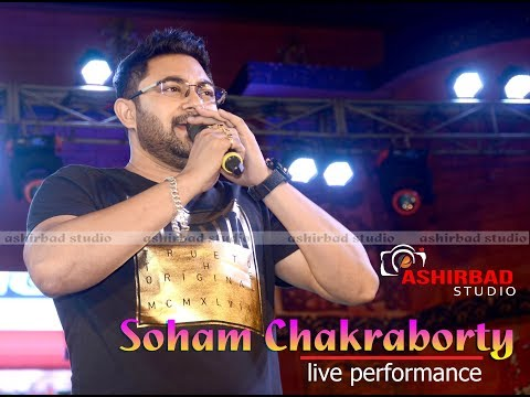 Bengali actor's Soham Chakraborty Live Performance on stage