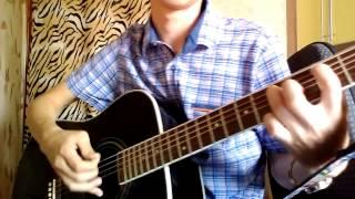 Ругань из-за стены Noize mc(cover byАндрей Хижняк)