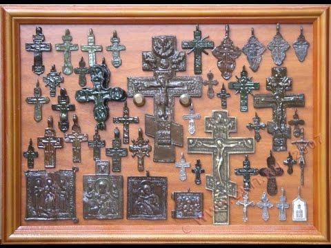семей крестик лепесток с керамикой старинный цена медь что